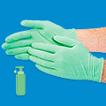 Aloe Latex Gloves