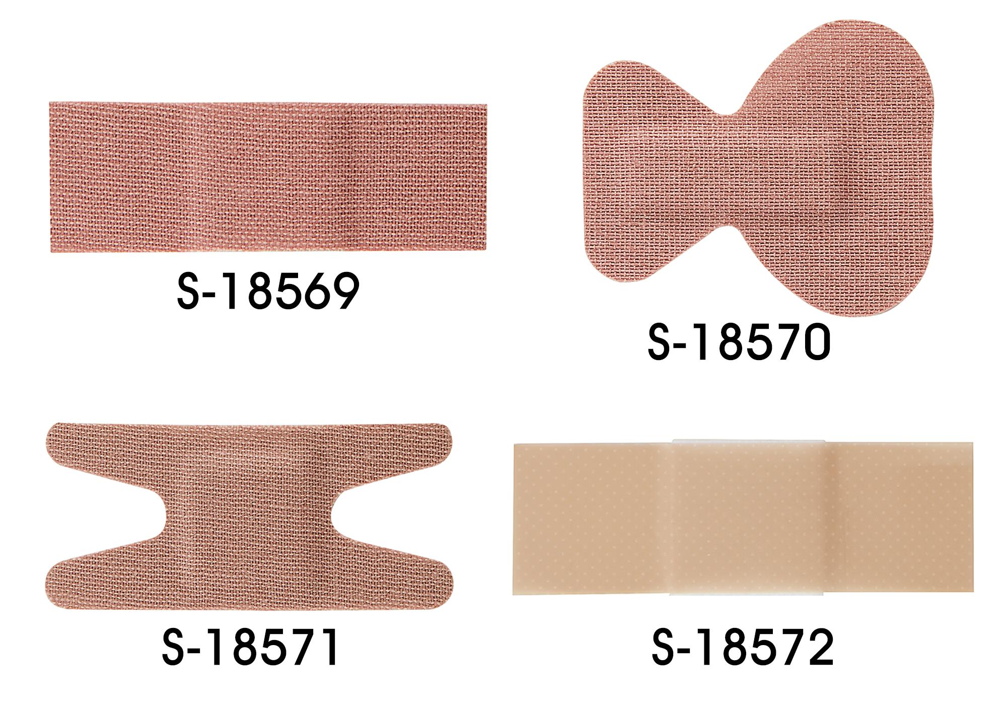 Uline Bandages